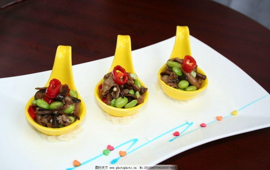 餐饮 酒店菜品 菜品摄影 茶树菇豆 中式菜品 餐饮美食 美食雕花 摄影