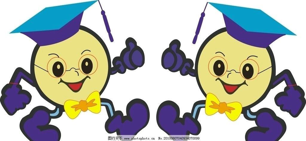 小博士 卡通儿童 卡通人物图片
