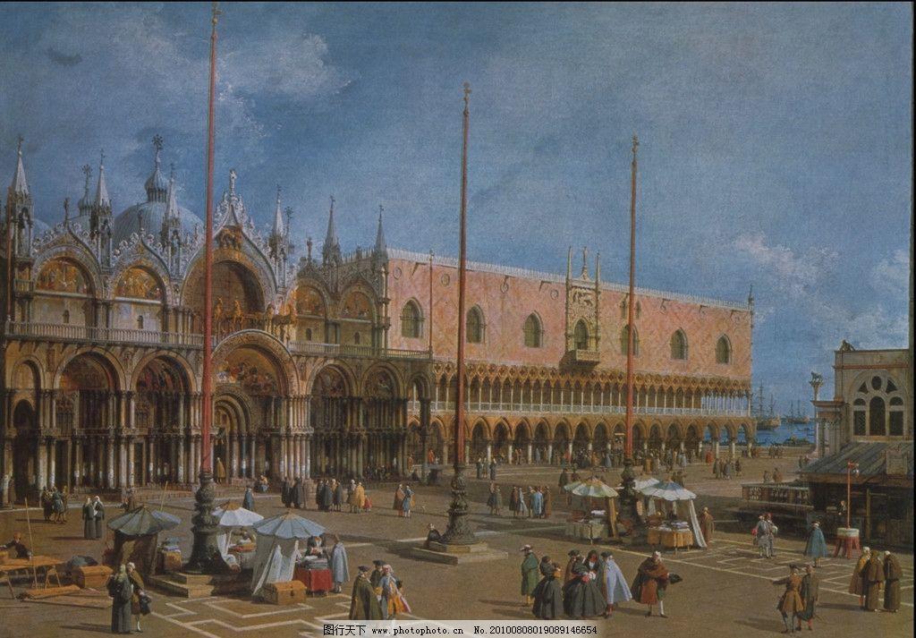 街景图片,欧洲油画 风景画 教堂 广场 世界名画 绘画