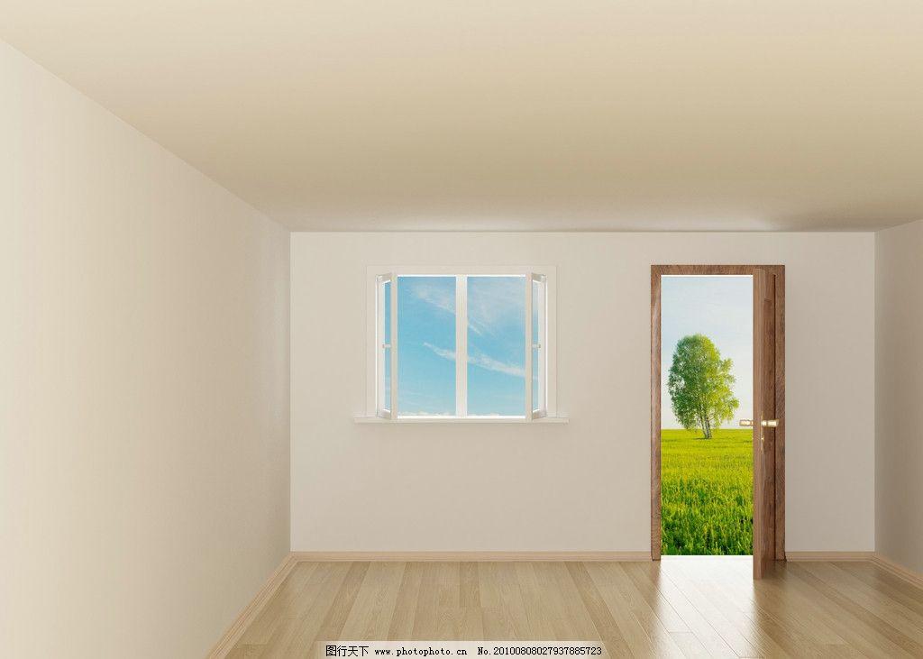 装修效果图 门 窗户