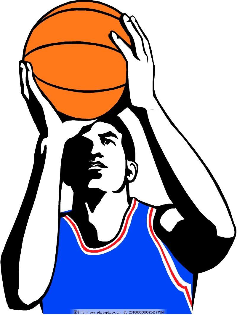 篮球运动0140