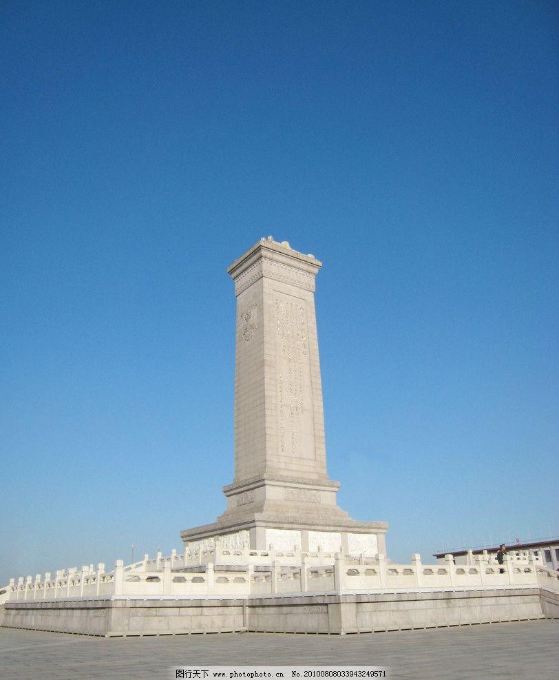 天安门广场人民英雄纪念碑图片