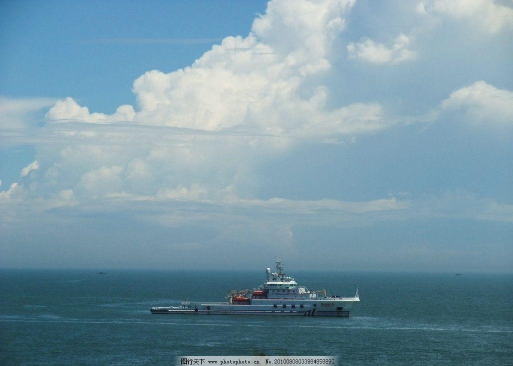 南澳岛 广东 旅游 观光 风景 海岛风情 轮船 蓝天白云 国内旅游