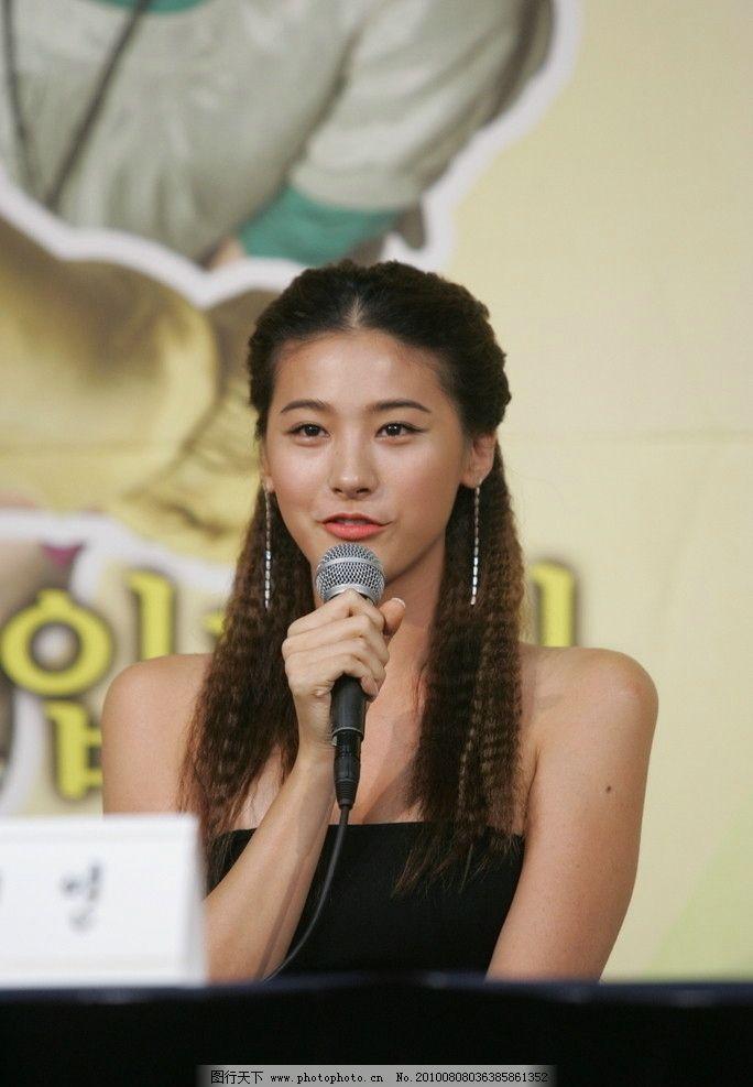 柳仁英 韩国女演员《loveholic》《爱情中毒》《雪之女王》《我们的赵容弼先生《爱也好恨也好》《我的爱金枝玉叶》《被称为神的男人》《强敌》《男友从军记》《等到发疯》《爸爸 玛丽和我》 明星偶像 人物图库 摄影 72DPI JPG