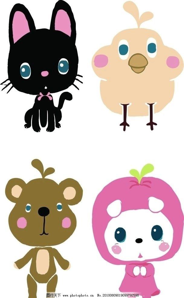 可爱 卡通 小猫 小鸡 小熊