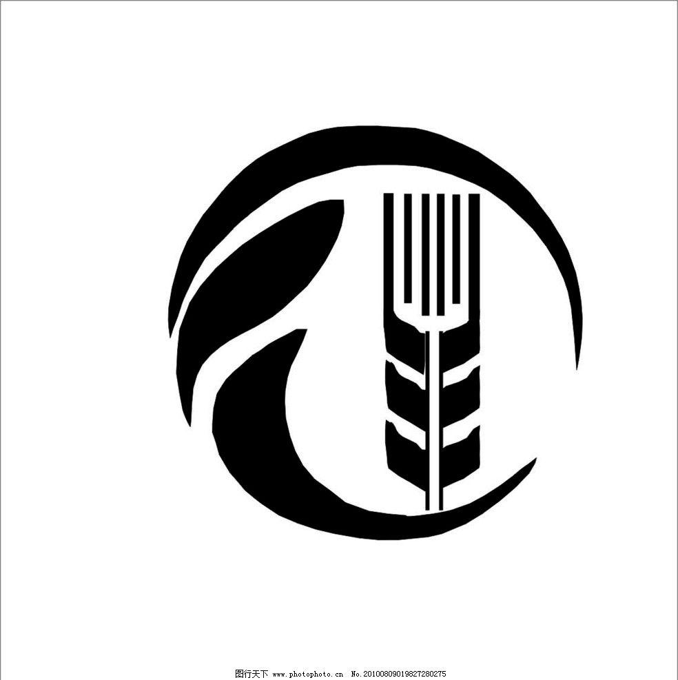 农业普查标志图片图片