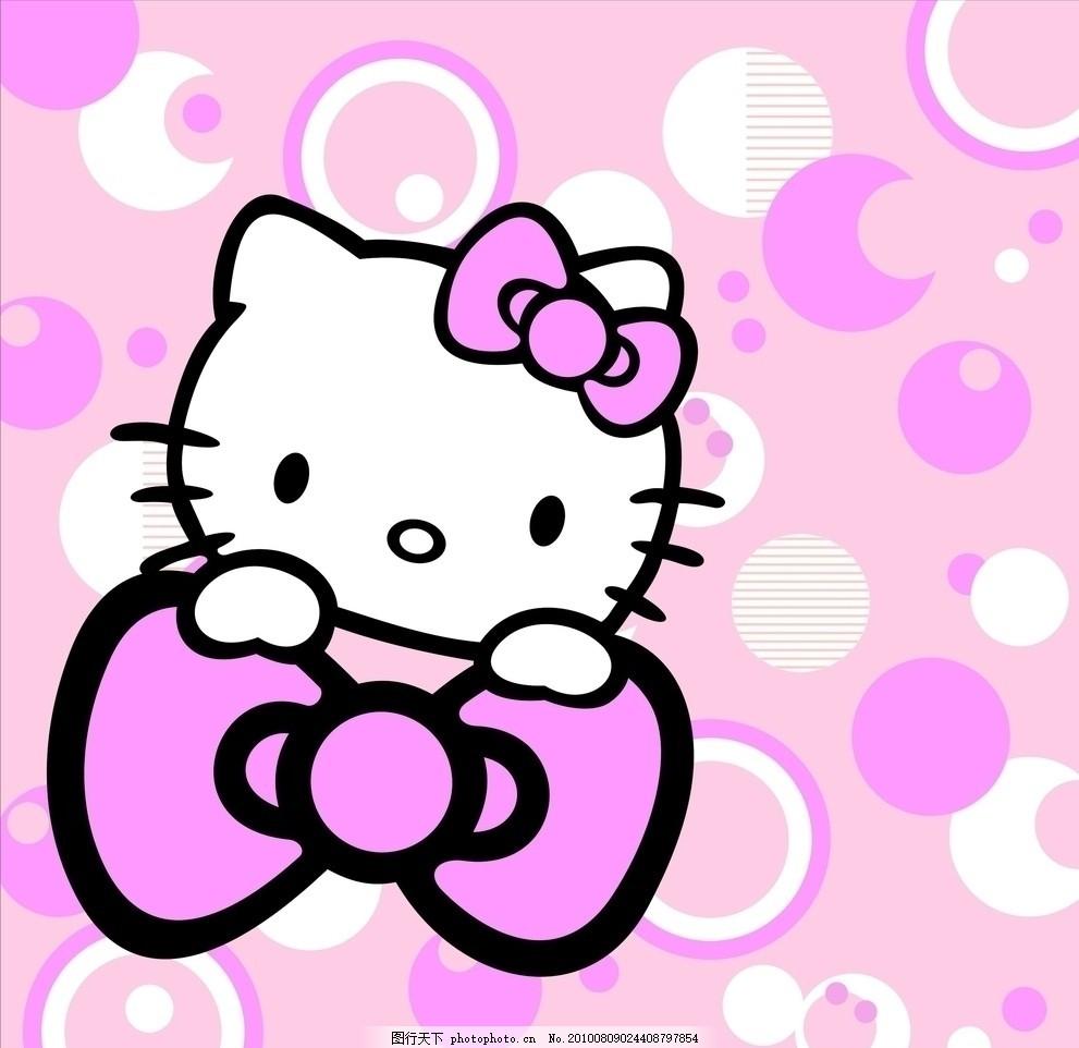 迪斯尼卡通猫 迪斯尼卡通 可爱卡通 kt猫 蝴蝶结 圆圈 卡通元素 圆纹