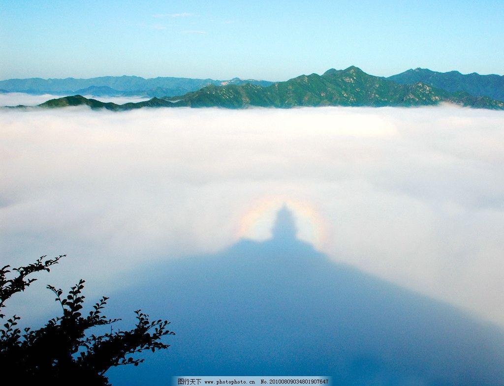 塔 自然风景
