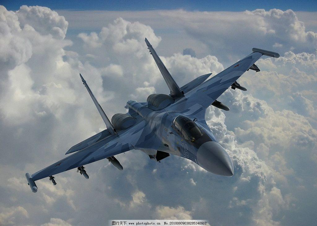 飞机 苏27战斗机 战斗机
