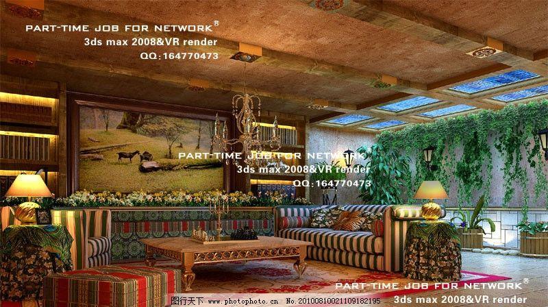 欧式田园客厅阳台3dsmax室内模型vray带全部贴图图片