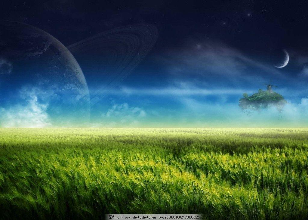 夜幕下的草原 夜晚 草原 天空 月光 草地 绿地 风 风景 3d 游戏 场景