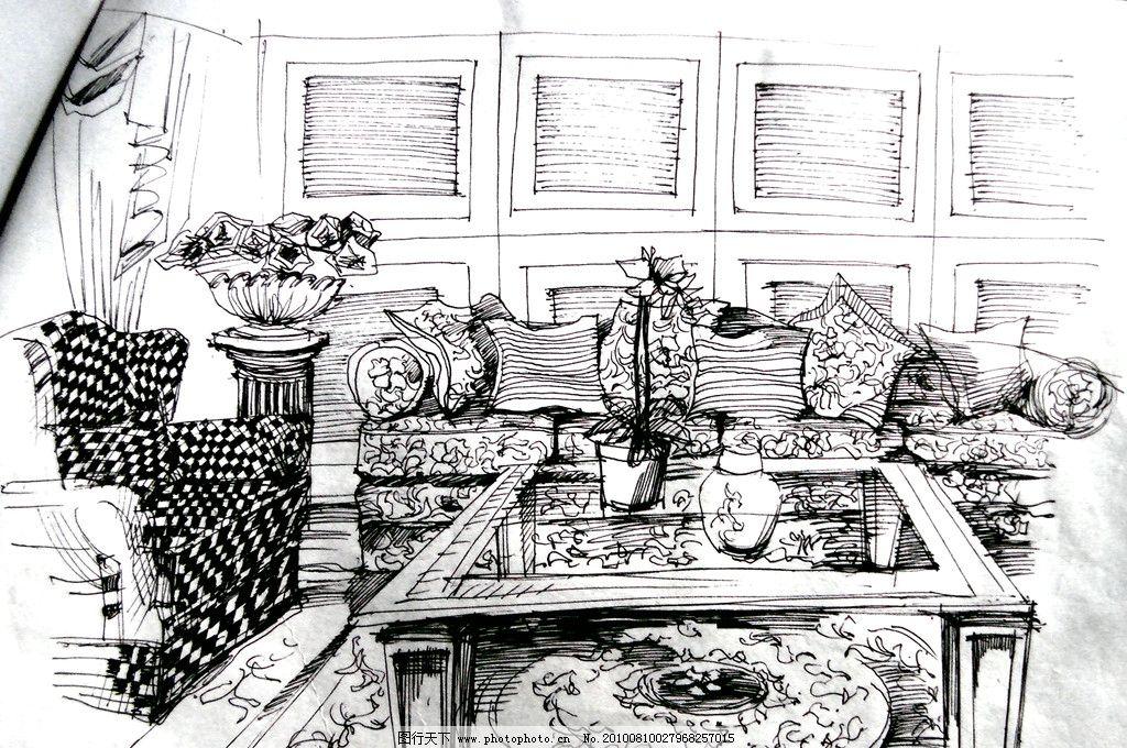 欧式家具室内设计手绘图 欧式 复古 华丽 室内 沙发 茶几 背景