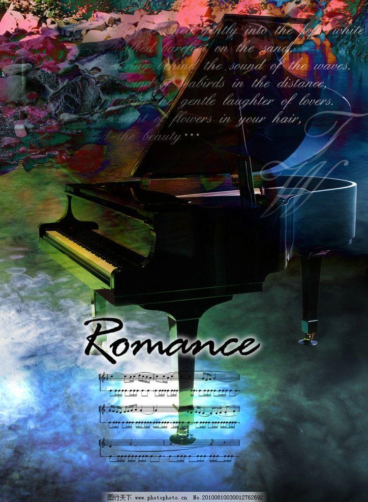 音乐 钢琴 音符 水 石头 溪流 漂亮背景 素雅背景 海报设计 广告设计