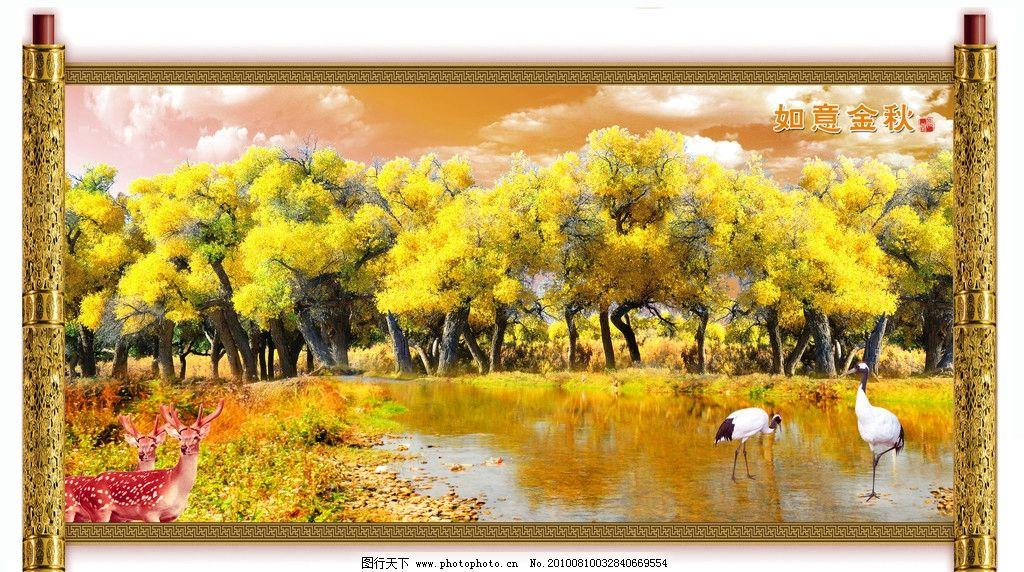 最新款 山水风景 园林风景 瀑布 山水画 桂林山水甲天下 枫叶