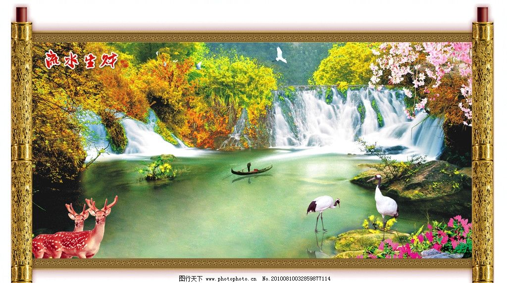 最新款 山水风景 园林风景 瀑布 山水画 桂林山水甲天下 枫叶 金秋