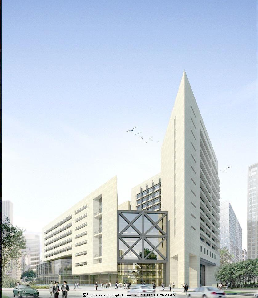 建筑外景 水彩 水彩效果图 水彩风格 风景画 3d效果图 公共建筑 办公