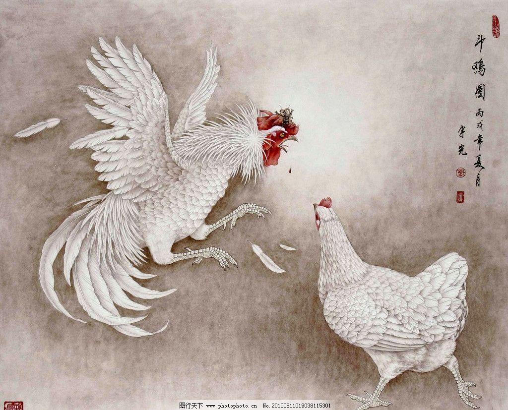 斗鸡图 画 中国画 工笔画 动物画 现代国画 雄鸡 白色公鸡 跳跃 搏斗
