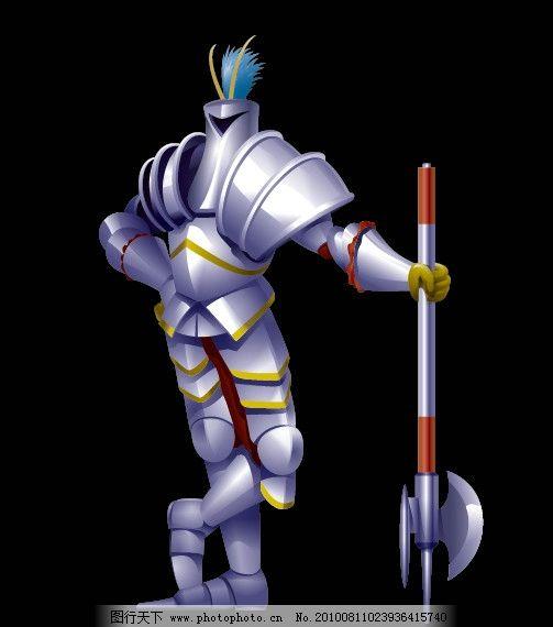 武士 圆桌骑士 街机 关头老魔 游戏人物 盔甲 矢量 动漫 其他人物