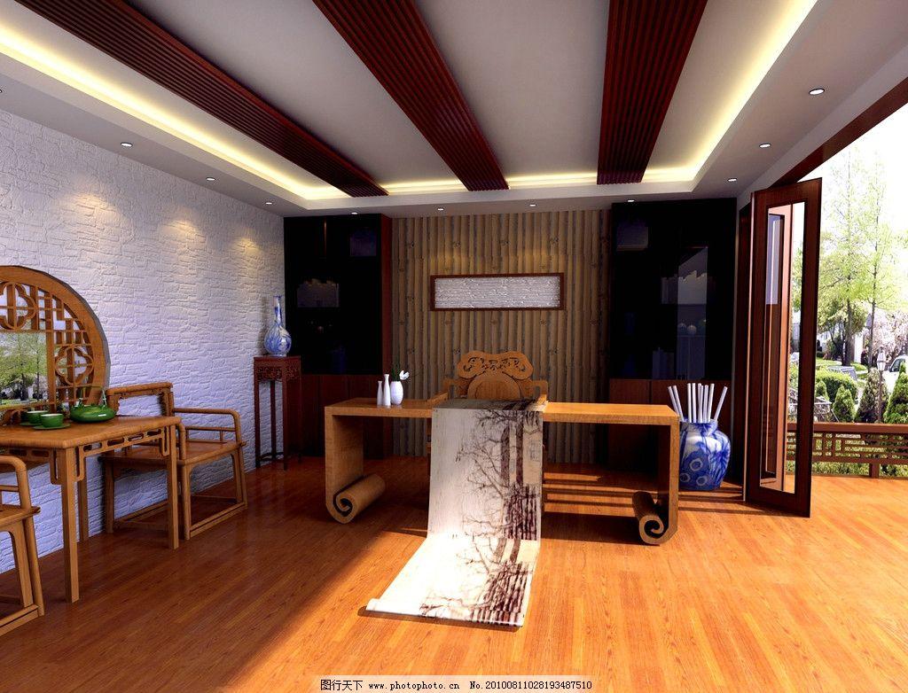 中式書房效果圖圖片_景觀設計