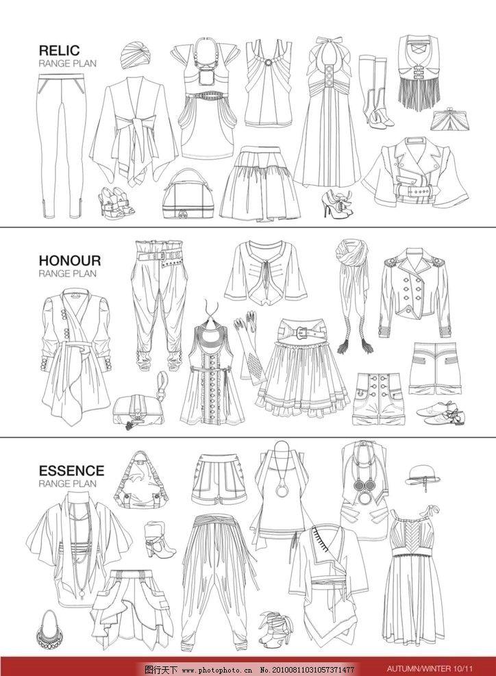 短款婚纱手绘设计图分享展示