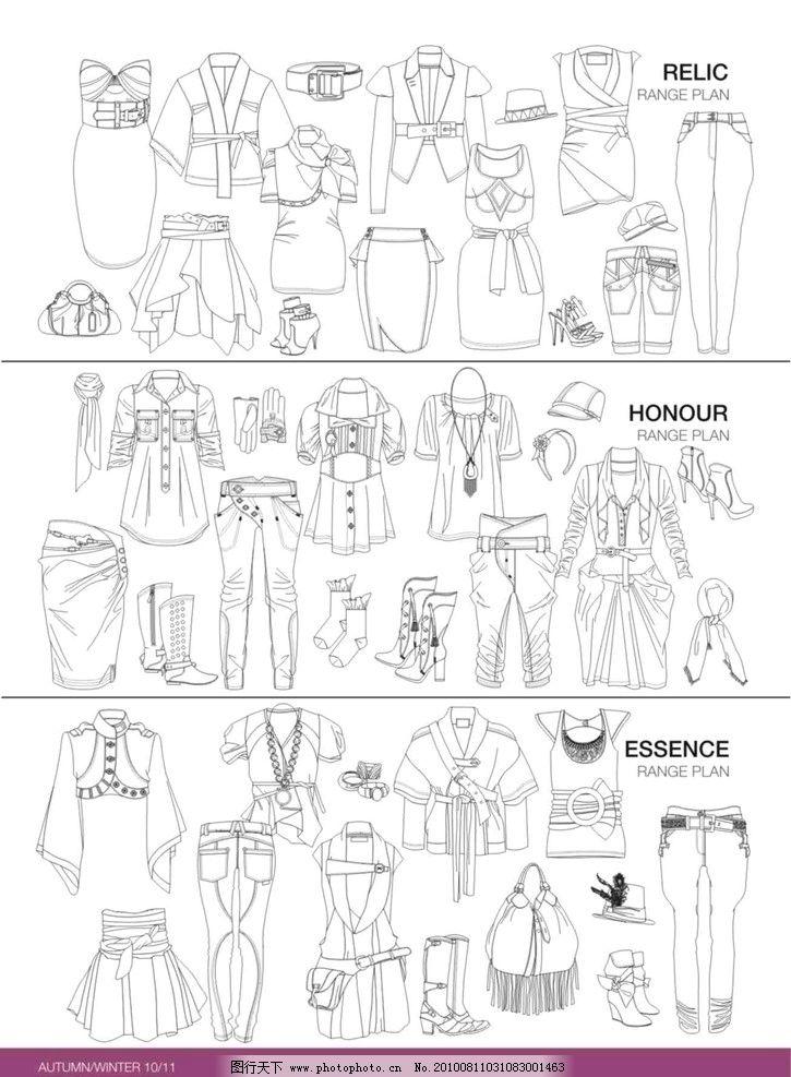 女装趋势设计手稿 时尚 服装 包 高跟鞋子 毛衣 袜子 头巾 针织