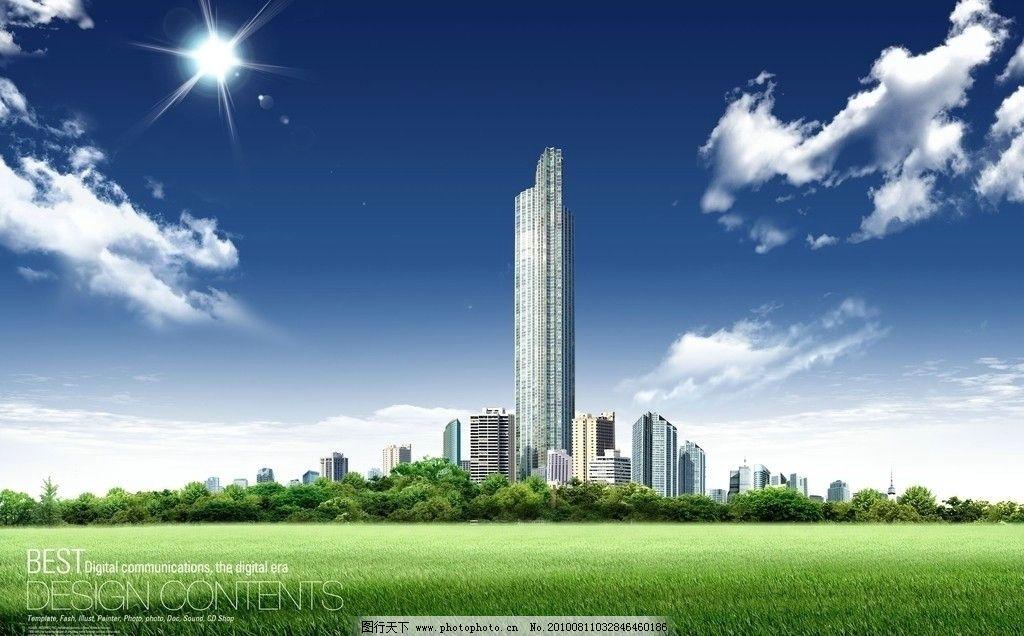 城市風光 自然風景 草地 藍天 白云 大自然 野外風景 陽光 太陽 綠草
