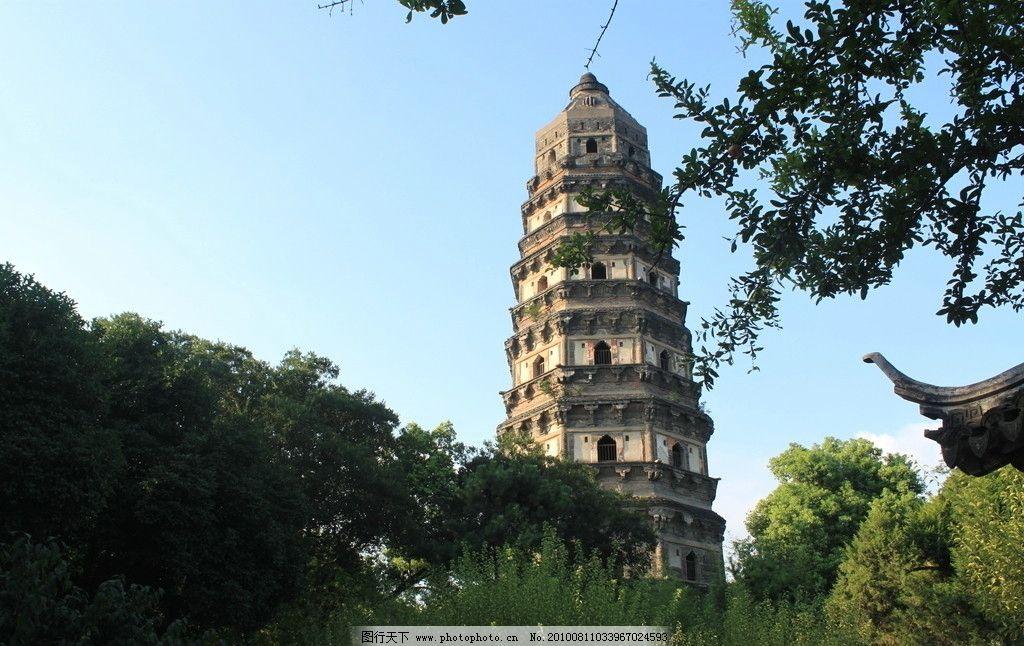 虎丘塔 蓝天 白云 苏州 园林建筑 红花 绿叶 高清 风景 国内旅游