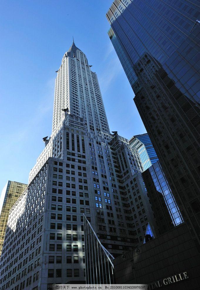 纽约 曼哈顿 第五大道 克莱斯勒大厦图片