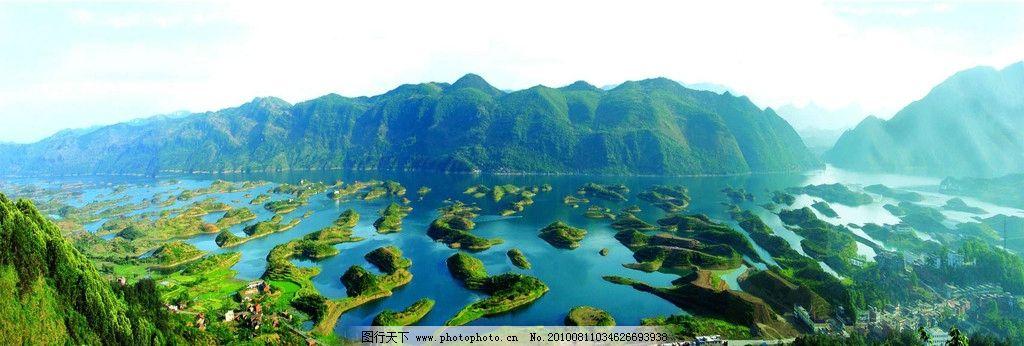 阳新仙岛湖图片