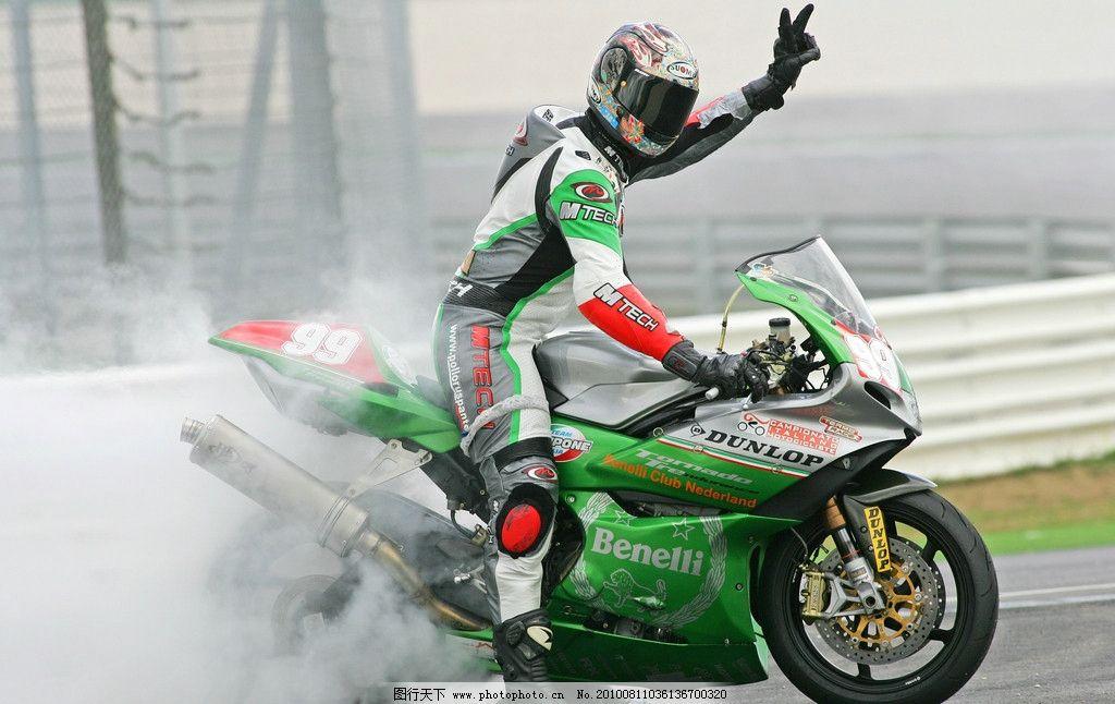 赛车场 benelli赛车 赛车手 benelli 赛车 摩托 职业人物 人物图库