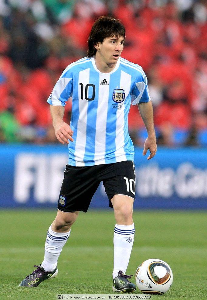 梅西图片,阿根廷足球队 阿根廷国家队 明星偶像
