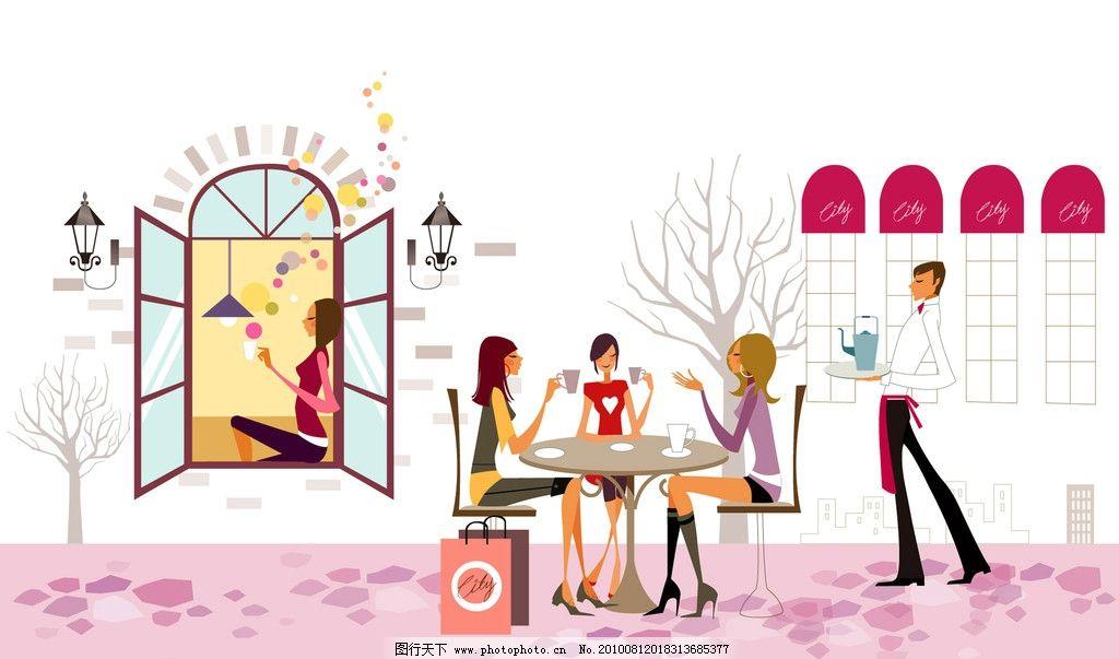 时尚女孩 卡通女孩 女孩 喝咖啡 女人 女性 美女 聚会 动漫人物 动漫