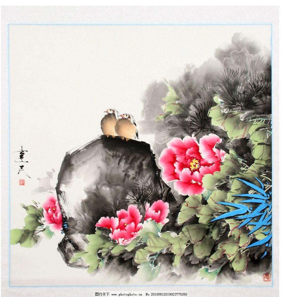 国画 牡丹 写意 双鸟 青竹 松叶 绘画书法 文化艺术 设计 300dpi jpg
