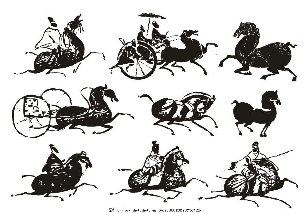 汉砖瓦马图案 瓦档 砖雕 马车 汉砖 动物图案 美术绘画 文化艺术 矢量