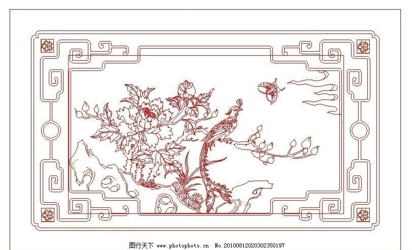 凤凰牡丹图 镂空 矢量 木雕花 底纹边框 花纹花边 其他矢量 其他 ai