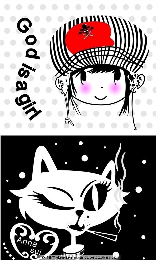 可爱卡通 韩国卡通 可爱动物 女孩 狐狸 圆点 花纹边框 矢量素材 条纹