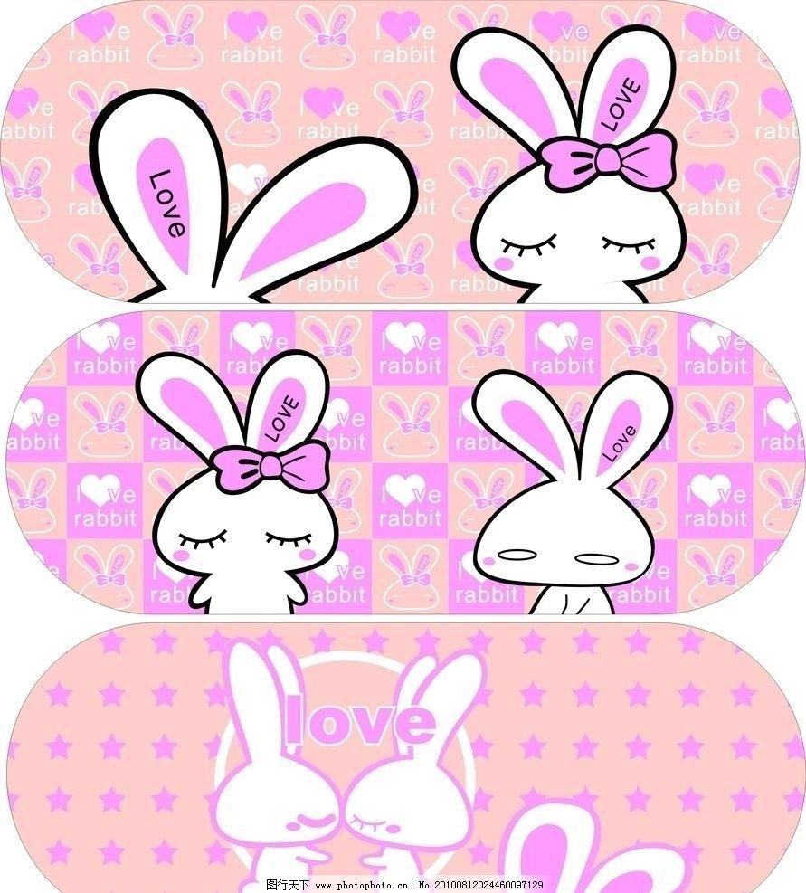 爱心兔 韩国卡通 可爱 love 爱心 蝴蝶结 星星 圆圈 爱心背景 底纹