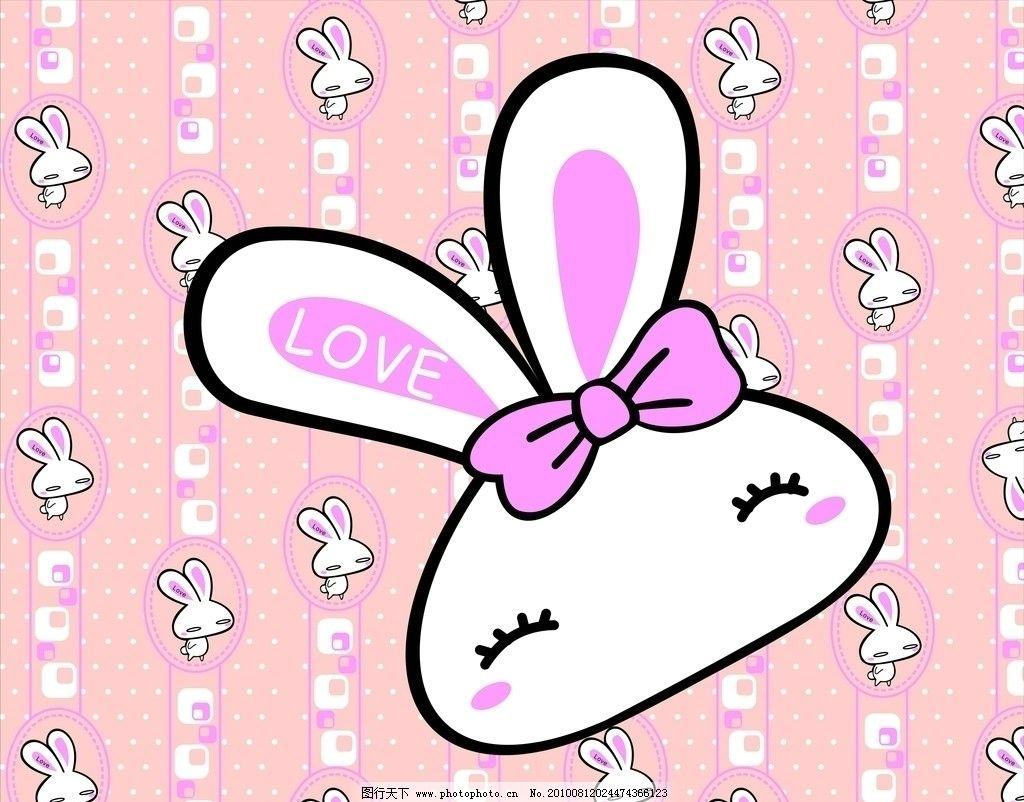 爱心兔 韩国卡通 可爱 love 蝴蝶结 底纹边框背景 可爱卡通 野生动物