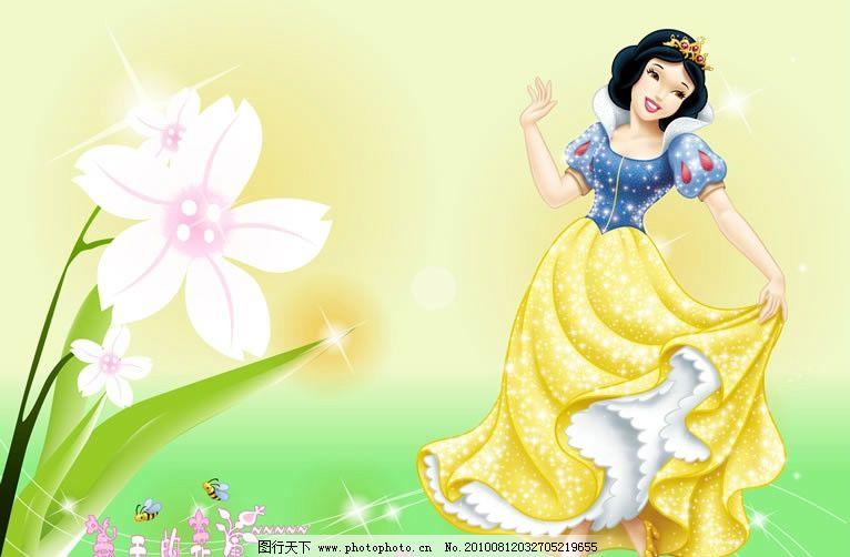 盛装白雪公主 迪士尼公主图片