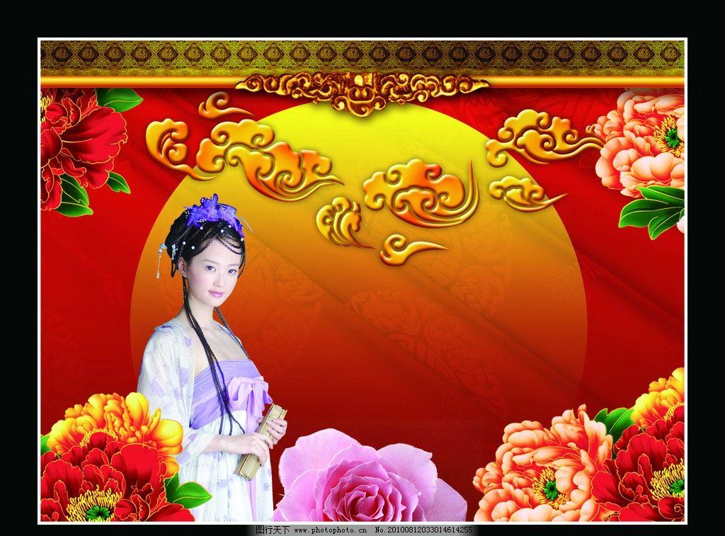 中秋节的背景边框