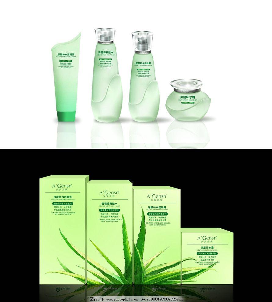 包装 包装设计 护肤品 化妆品 芦荟 盒子 瓶 透明 水 女人 护肤 包装