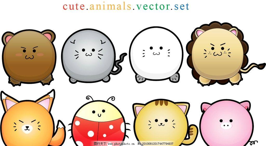 可爱动物卡通矢量图片