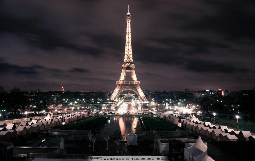 巴黎埃菲尔铁塔美丽夜景图片