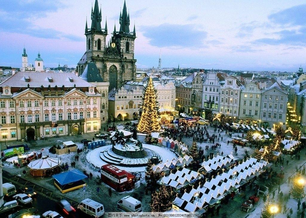 布拉格广场图片