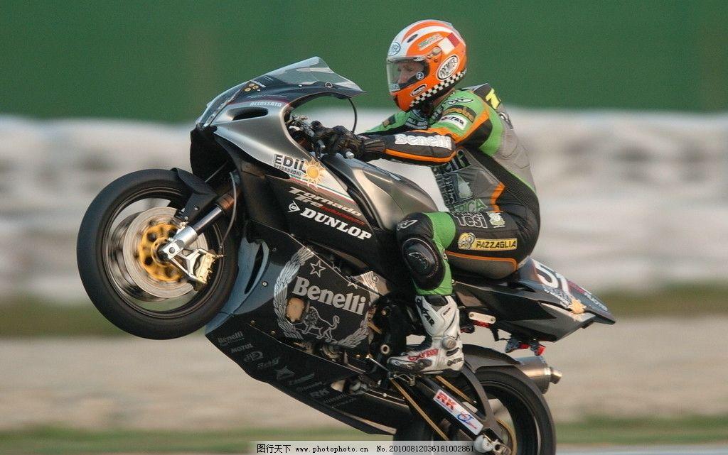 赛车手 摩托 benelli 意大利 跑车 超级 驰骋 职业人物 人物图库 摄影