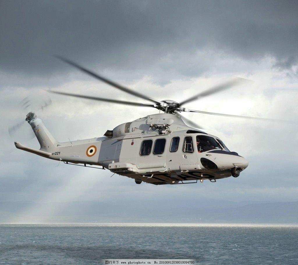 10 飞机 直升机 1024_910