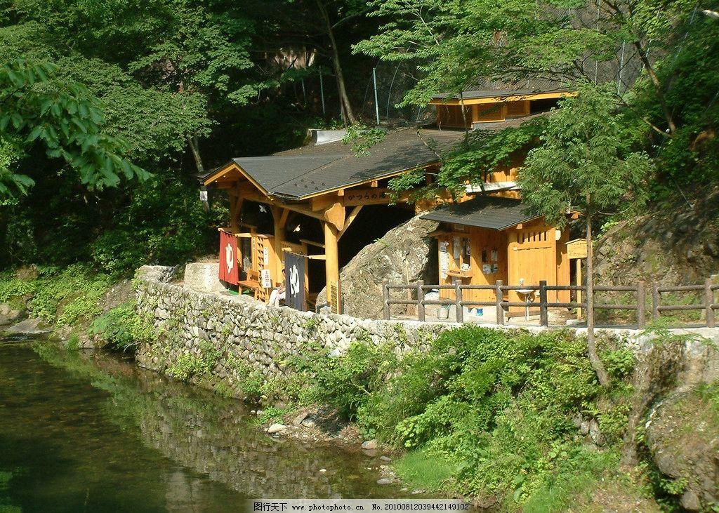 山村别墅图片