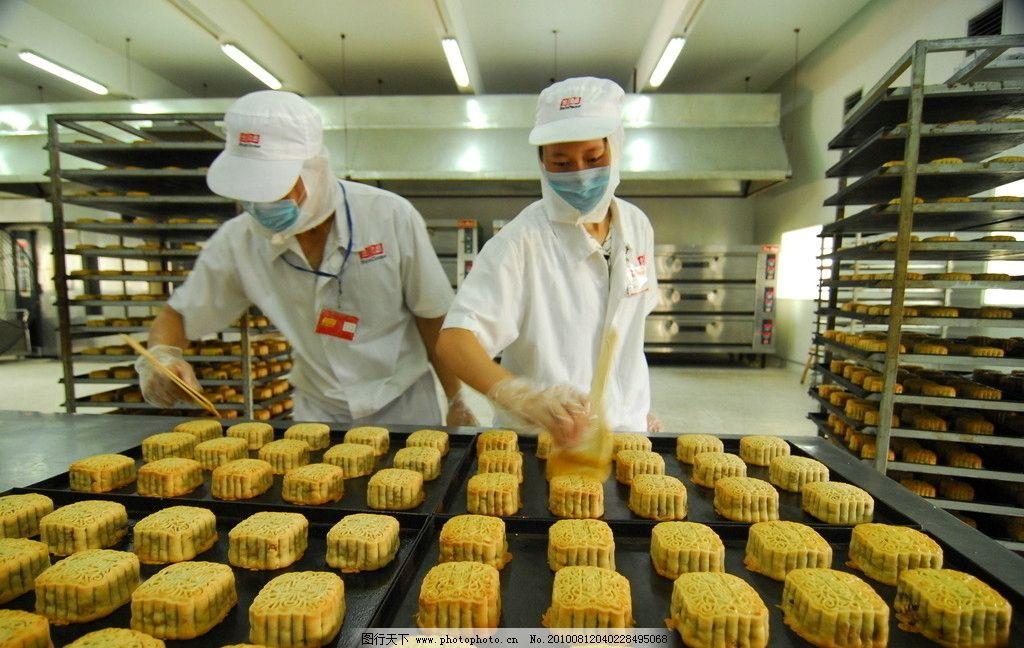 月饼生产 月饼生产车间 传统美食 餐饮美食 摄影 300dpi jpg