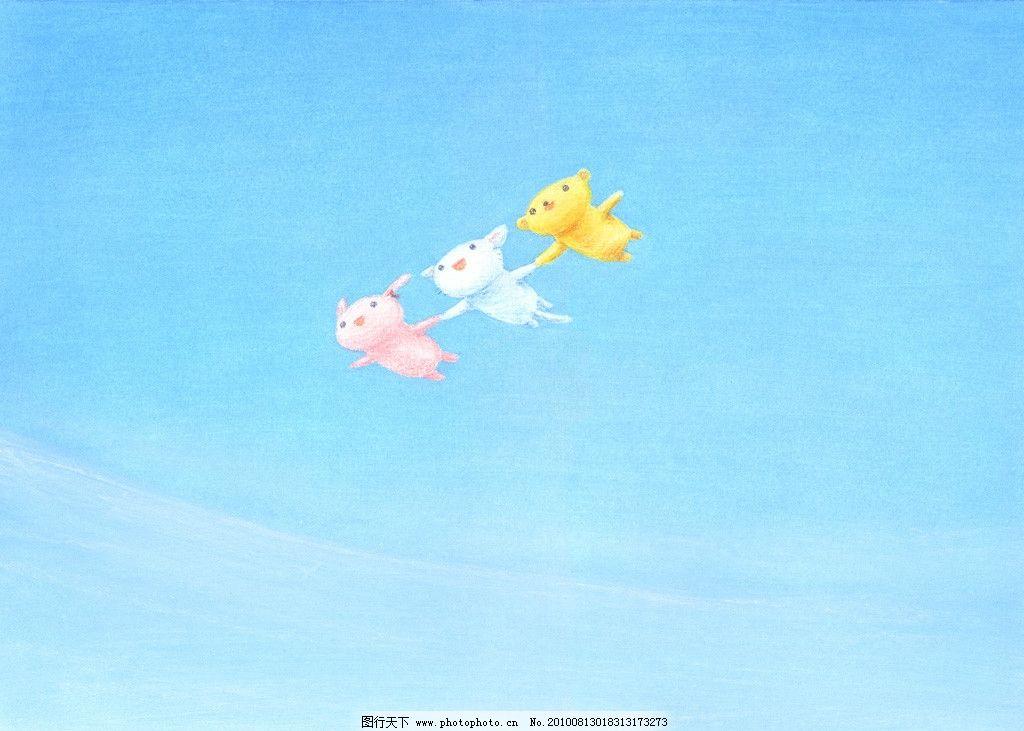 淡彩手绘卡通 淡彩 手绘 卡通 小兔子 蓝天 动漫人物 动漫动画 设计