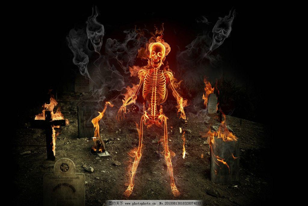 设计图库 动漫卡通 动漫人物  骷髅高清图片 火焰 燃烧 火苗 烈火
